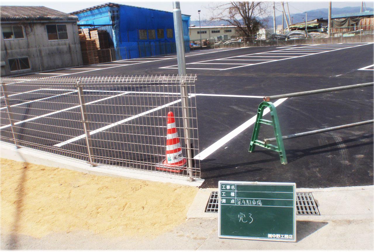 N会社 駐車場造成①