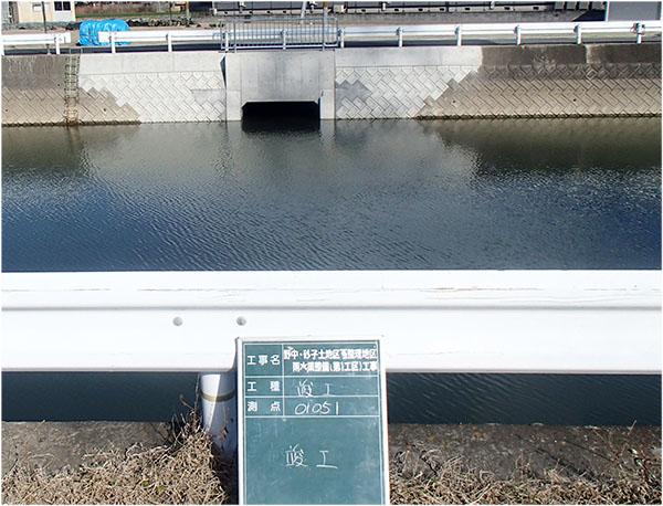 野中・砂子土地区画整理地区雨水渠整備(第1工区)工事